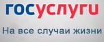 Сайт совета депутатов Долгоруково